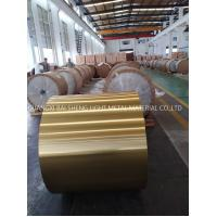 Buy cheap Color Coating Aluminium Foil FOr air conditioners, heat exchangers, evaporato AA8011/1100/3102 from wholesalers