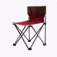 Buy cheap Oxford Cloth Portable Folding Chair , Red / Green Portable Fishing Chair from wholesalers