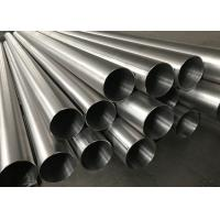 Buy cheap Seamless Welding Titanium Pipe Wall Thickness 9.25-1300mm Custom Length from wholesalers