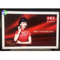 Buy cheap Front Loading Fabric Light Box Aluminum Profile Advertising Sign Snap Poster Frame from wholesalers