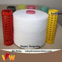 Buy cheap polyester sewing thread TFO heat set 16/2 from wholesalers
