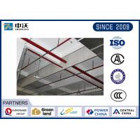 Wholesale Anti Wind Vertical Smoke Draft Curtain For Underground Garage Supermarket from china suppliers