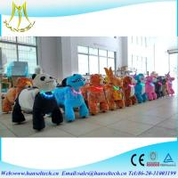 Hansel coin operate game machine kids amusement rides electric elephant plush ride Manufactures
