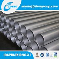 Buy cheap Professional inconel 600 tube with competitive price from wholesalers