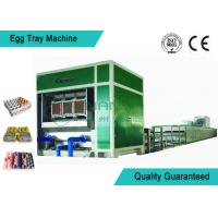 Buy cheap 3000 Pcs/H Paper Egg Tray Making Machine / Automatic Egg Tray Machinery from wholesalers