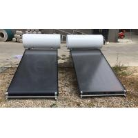 Buy cheap flat plate compact solar water heater 4, flat plate water heater product
