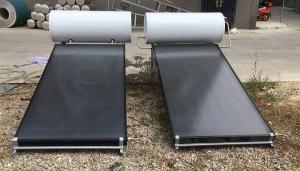 Wholesale flat plate compact solar water heater 4, flat plate water heater from china suppliers