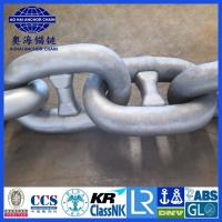 Buy cheap ORQ R3 R3S R4 R4S R5 mooring chain cables stud link /studless offshore mooring chain with ABS BV NK KR LR DNV IACS cert from wholesalers