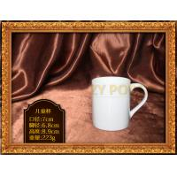 Buy cheap Gracious Design Custom Coffee Cups , Classical Large Coffee Mugs Durable Easy To Wash from wholesalers