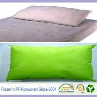Buy cheap wholesale fabric suppliers Neck pillow case product