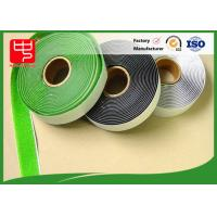 Buy cheap Colour Nylon roll Adhesive Hook and Loop Tape For Household / Plastic PVC from wholesalers