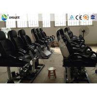 Wholesale Two Seats Together 5D Simulator Motion Chair With Projectors / Screen System from china suppliers