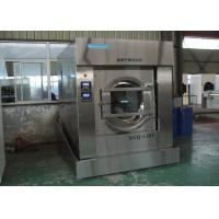 Automatic Rotary Laundry Washing Machine 150kg Extractor For Barrier Washing Manufactures