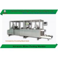 Buy cheap Servo Motor Driven Automatic Blister Packing Machine High Frequency For Crafts / Gifts from wholesalers