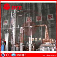 Buy cheap price distillation equipment alcohol plant distillation column for wine making from wholesalers