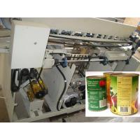 Metal Can/Tin/Container Labeling Machine Manufactures