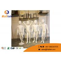 Buy cheap FRP Fiberglass Mannequins , Full Body Gloss White Color Child Mannequin product