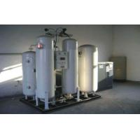Wholesale Oxygen and Nitrogen plant with internal compression process from china suppliers