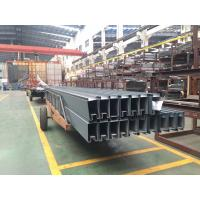 Buy cheap 90 - 180 Ming Hidden Frame Aluminium Curtain Wall Profile By Vertical Powder Coating Line from wholesalers