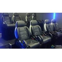 Wholesale 9 Seats 5D Movie Theater 3 Luxury Chair 3 Rows Standard Motion Cinema Simulator from china suppliers