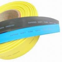 Buy cheap Low Temperature Flame-resistance Heat-shrinkable Tube, Used to protect Wire and from wholesalers