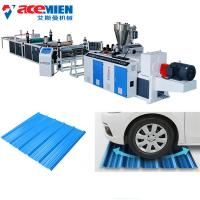 Buy cheap Plastic Recycling Corrugated Roof Sheet Making Machine Easy Installation from wholesalers