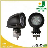 Buy cheap 10W led motorcycle working light 12V LED driving headlight for electric bike from wholesalers