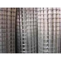 Buy cheap Micron Wire Cloth from wholesalers