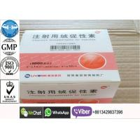 Buy cheap 3000iu Erythropoietin EPO Human Growth Hormone Peptide Supplements EPO Injection from wholesalers