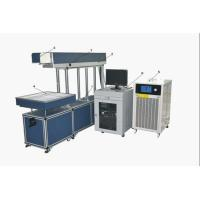 Buy cheap Dynamic CO2 Laser Marking Machine , Marking Size 600 * 600mm , 20000h life from wholesalers