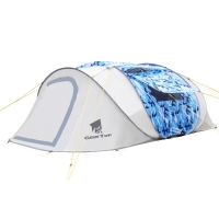 Buy cheap Camouflage 6 Person L360cm Pop Up Camping Tent from wholesalers