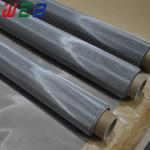 Buy cheap SS 304 EMI/RFI shielding mesh from wholesalers