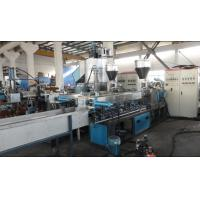 Buy cheap Twin screw waste plastic recycling machine for PET bottle flakes pelletizing from wholesalers