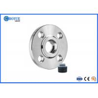 Buy cheap RTJ Socket Weld Pipe Flanges , Class 150 Forged Stainless Steel Flanges F53 F51 F60 from wholesalers