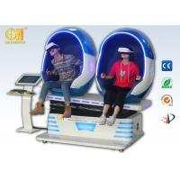 Buy cheap Virtual Reality 9D VR Chair 9D Egg VR Cinema For Malls , Virtual Reality Egg from wholesalers