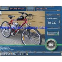 Buy cheap Bicycle Engine Kit 1E47FA from wholesalers