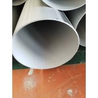 Buy cheap API 5LC Grade LC65‐2205 Stainless Steel Welded Pipe UNS Number S31803 HFW from wholesalers