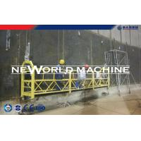 Wholesale ZLP630 Type 630KG 150M Suspended Working Platform / Window Glass Cleaning Equipment from china suppliers