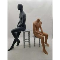 Buy cheap YAVIS full body stand female dolls dummy dress form mannequin torso adjustable mannequin poseable mannequin from wholesalers