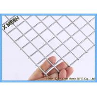 Buy cheap Electro Galvanized Welded Wire Mesh 0.3mm-5.0mm Thickness for Construction from wholesalers