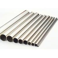 Buy cheap Bright Polished Finish Seamless Stainless Steel Tubing Cold Rolled Hot Rolled from wholesalers