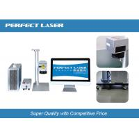 PEDB-100 Durable Laser Tag Marking Machine For Wood / Metal Ware / Watches , White Color Manufactures