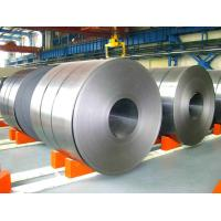 Buy cheap ASTM A240 , JIS G4304 Cold Rolled Stainless Steel Coil 0.4mm - 50m , 2B , BA Surface from wholesalers