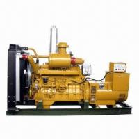Buy cheap Diesel generator set, 236kW rated output, with shangchai series 6135BZLDA engine and brushless type from wholesalers