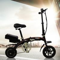 Buy cheap 6061 Aluminum Alloy Material Collapsible Electric Bike YT Exquisite Mini C1 from wholesalers