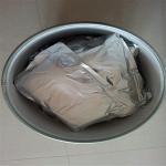 Buy cheap Estrone API Powder Medical USP Standard 1 Kg Aluminum Foil Bag Packing from wholesalers