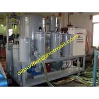 Vacuum Oil Filtration System for Insulating oil cleanse and Transformer Oil Maintenance