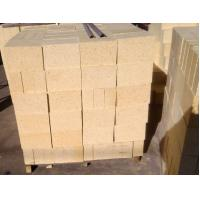 Buy cheap High alumina refractory brick for pizza oven with good quality low price from wholesalers