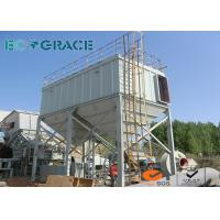 Buy cheap Pulse Jet Dust Collector Bag Filter from wholesalers