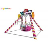 Buy cheap Steel Fiberglass Kids Park Rides 5 Seat Super Lollipop Rides Shopping Mall Swing Rides from wholesalers
